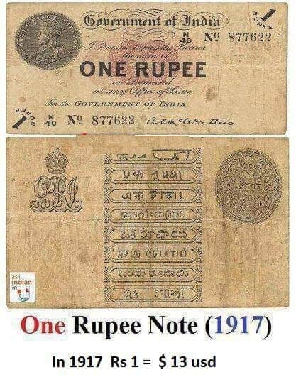 One Rupee Note 1917 value