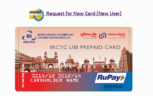 IRCTC RuPAY Debit Card Online Apply