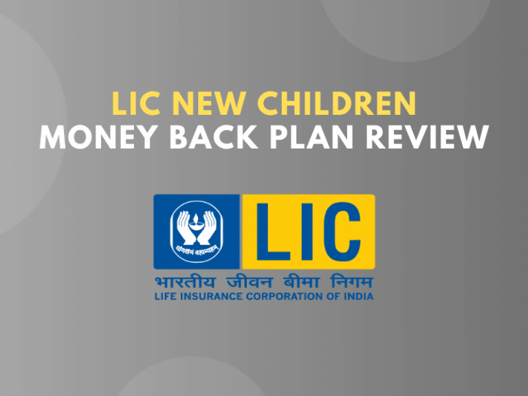 LIC new children money back plan review