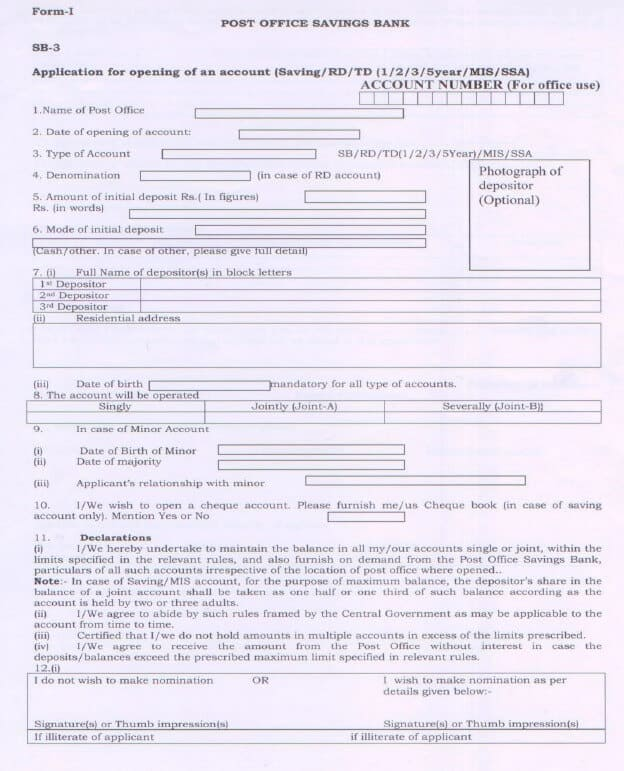 Sukanya samriddhi account opening form - Post office investment account interest rates ...