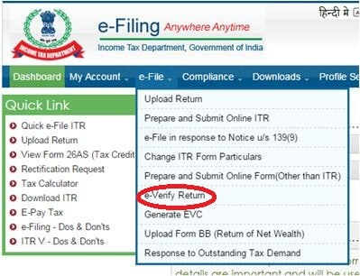 everify-income-tax-return