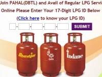 Apply for New LPG Connection Online via Sahaj