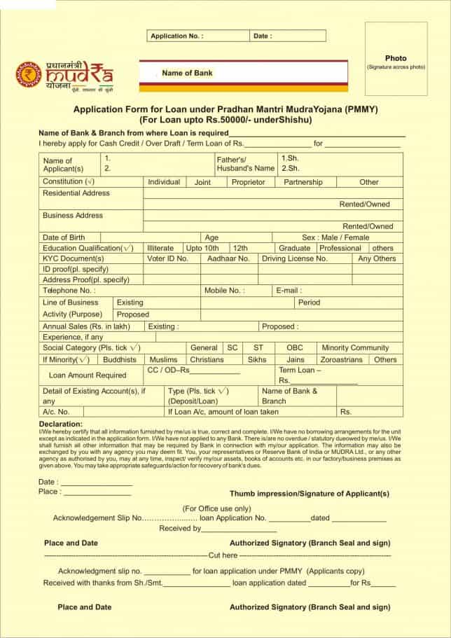 Application form for Shishu Loan under Mudra Yojana