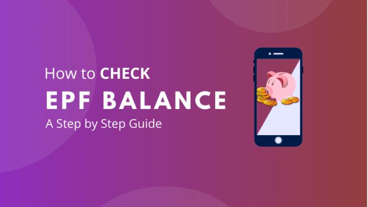 How to Check EPF Balance