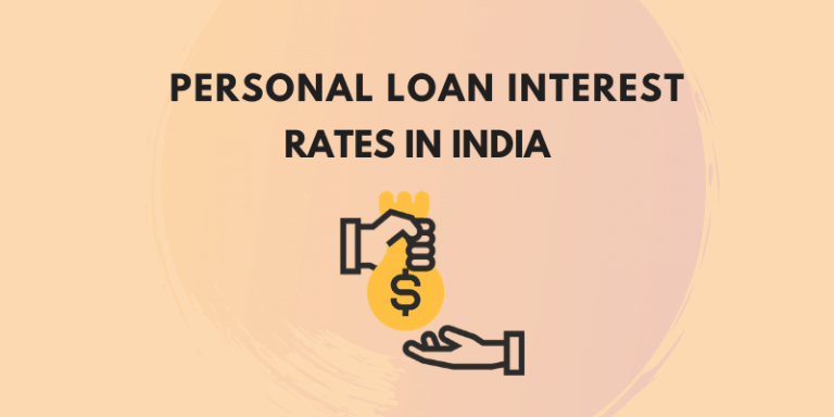 PERSONAL LOAN INTEREST RATE INDIA