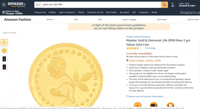 Gold coin through Amazon