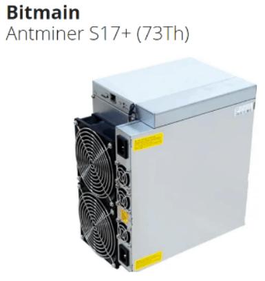 Bitmain Antminer computer