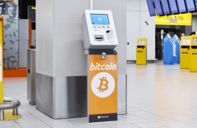 What Is Bitcoin ATM