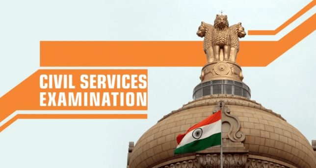 State civil services